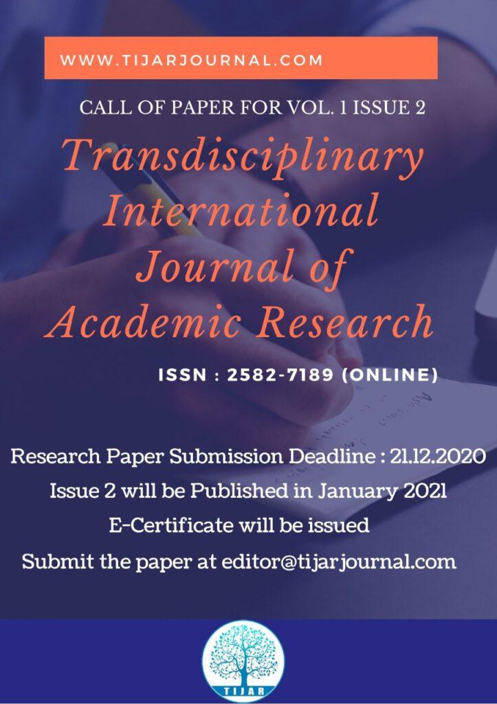 tijar research paper deadline